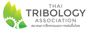 tta_logo_w_thai_text